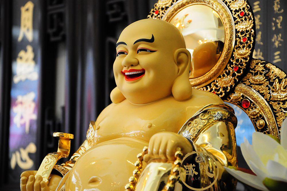 Ảnh Đức Phật Di Lặc
