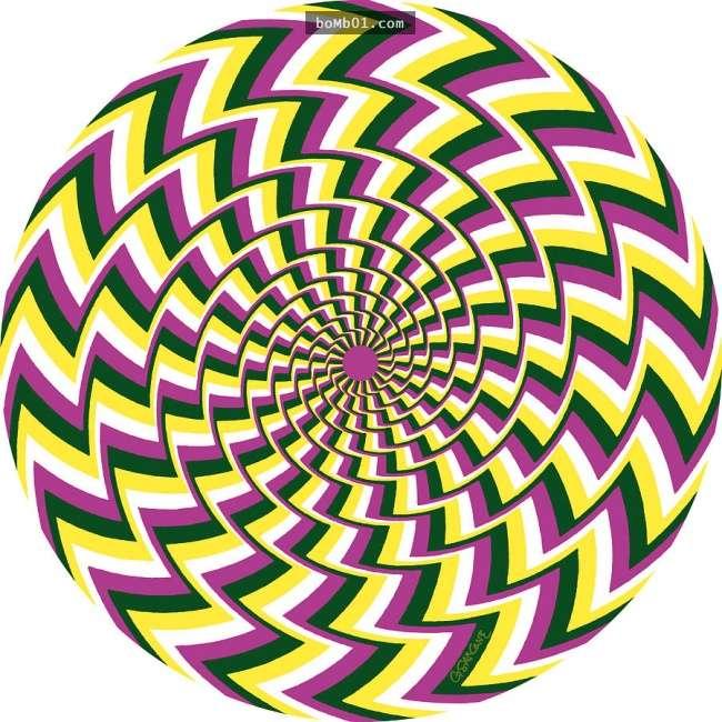 Những loạt ảnh gây ảo giác chuyển động 17