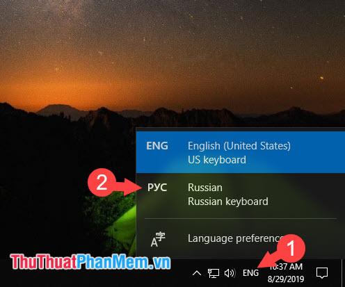 Chọn Russian keyboard