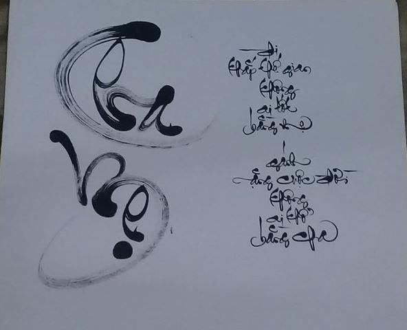 Ảnh chữ thư pháp vẽ tay