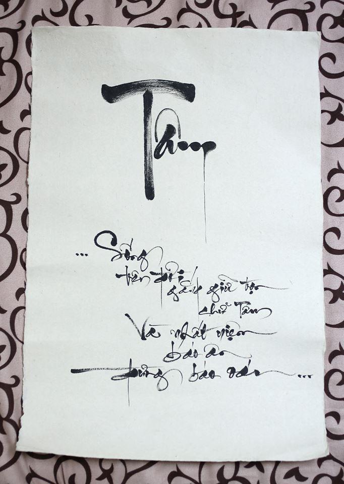Mẫu chữ thư pháp chữ tâm