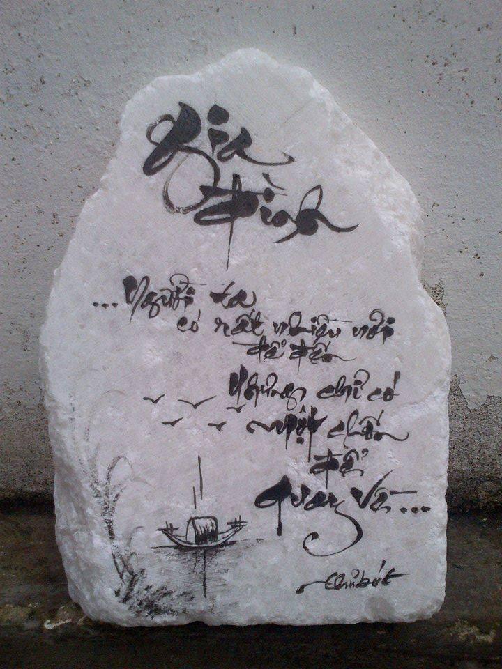 Mẫu chữ thư pháp trên đá