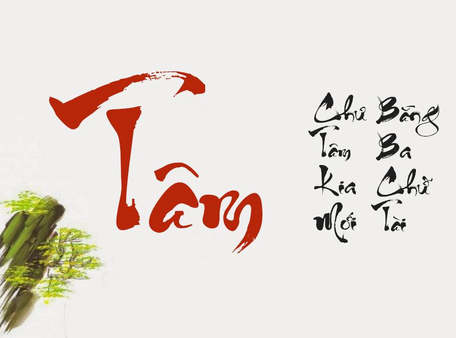 Mẫu chữ thư pháp Việt