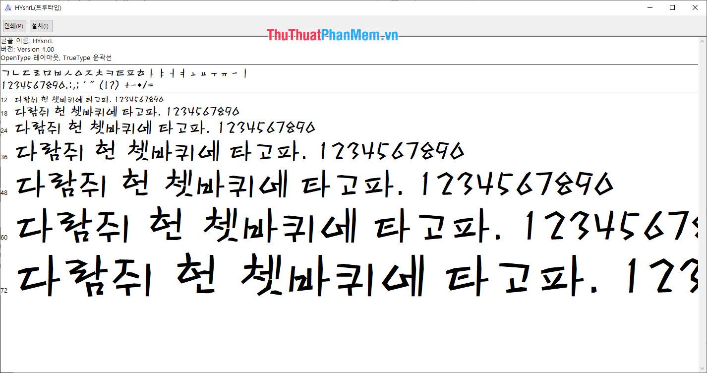 Bộ Font tiếng Hàn cổ điển