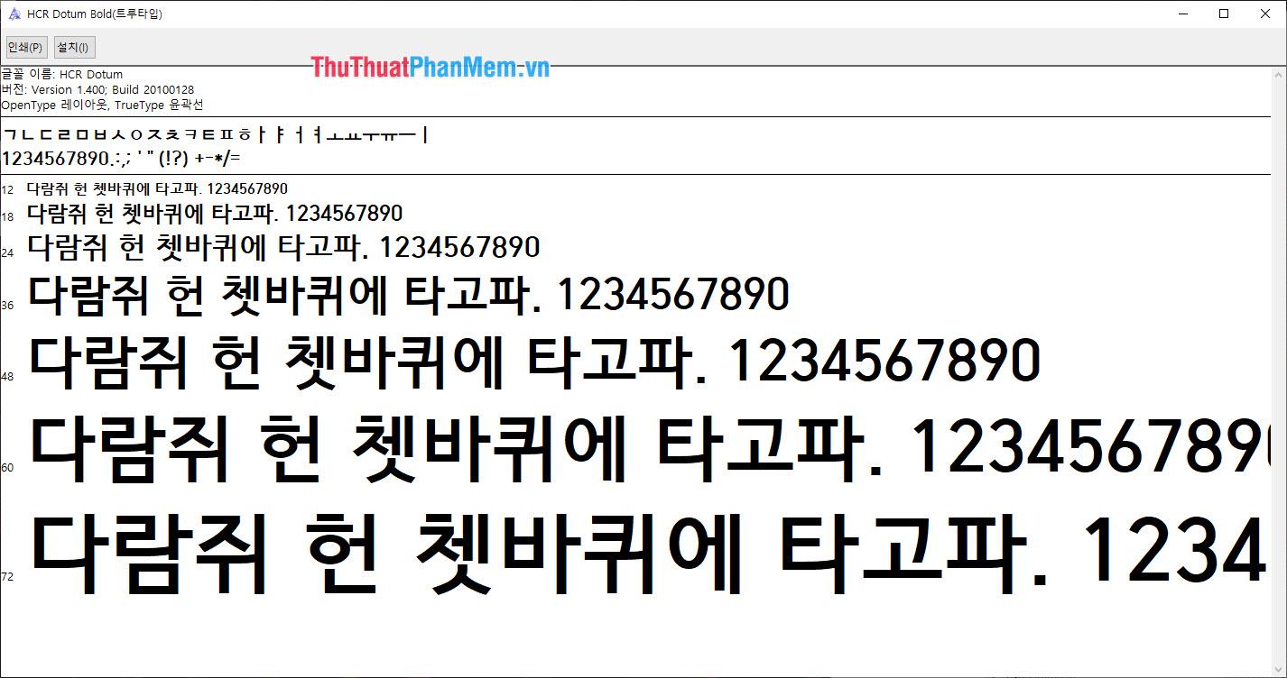 Bộ Font tiếng Hàn đẹp
