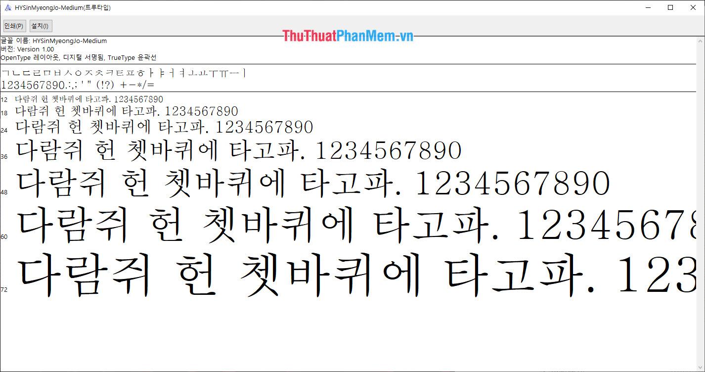 Bộ Font tiếng Hàn hiển thị