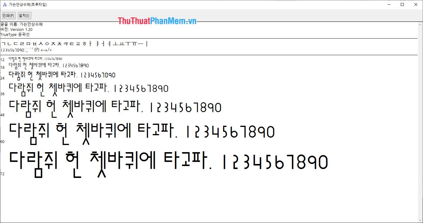 Bộ Font tiếng Hàn nét mỏng