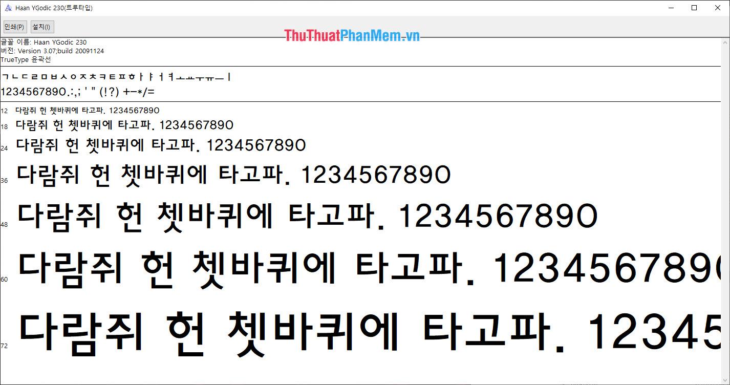 Bộ Font tiếng Hàn quốc tế