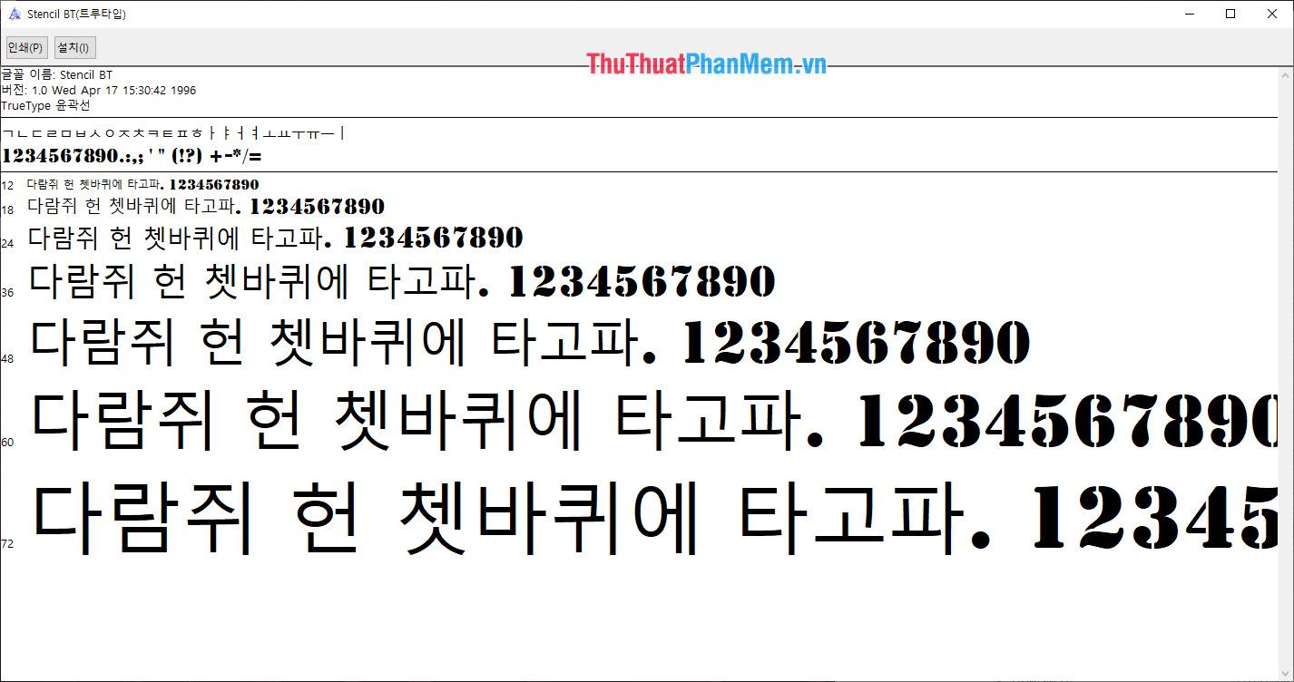 Bộ Font tiếng Hàn tập gõ
