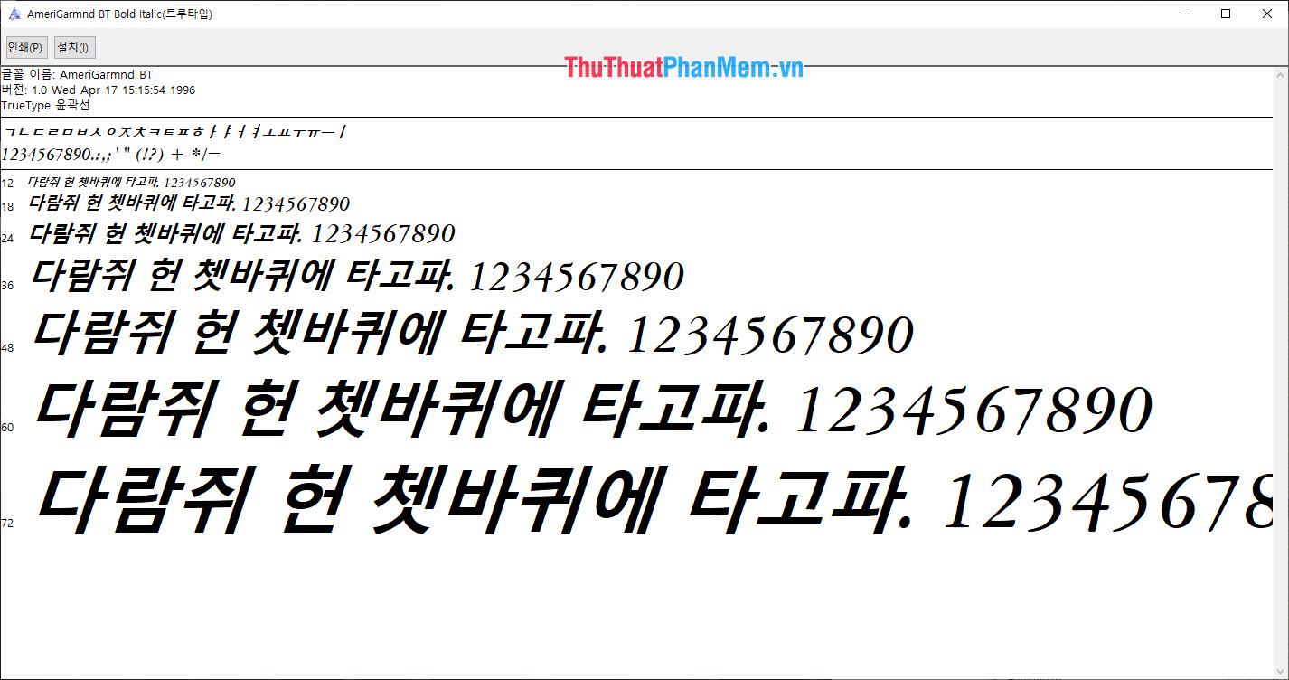 Bộ Font tiếng Hàn văn phòng