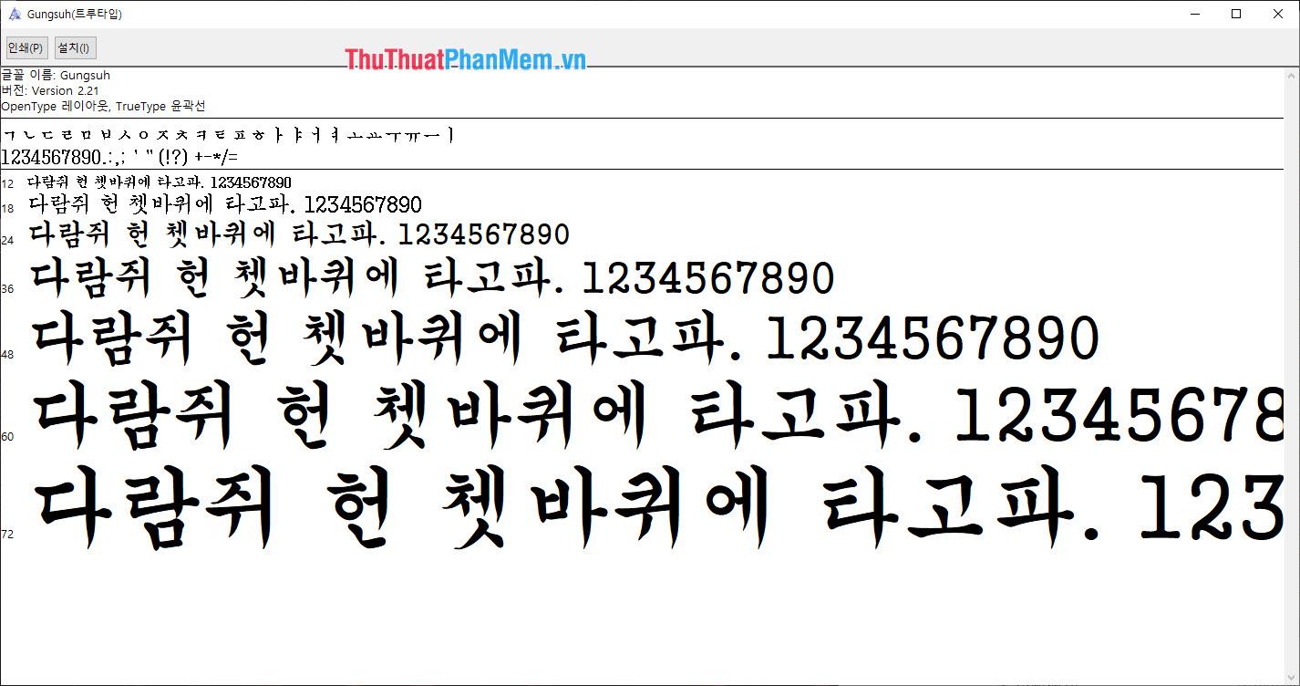 Bộ Font tiếng Hàn viết tay