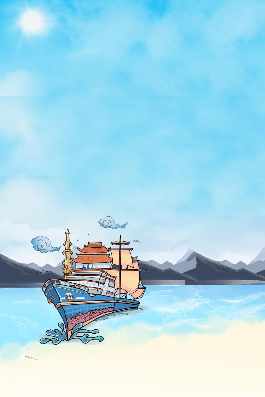 Ảnh Background phong cảnh hoạt hình