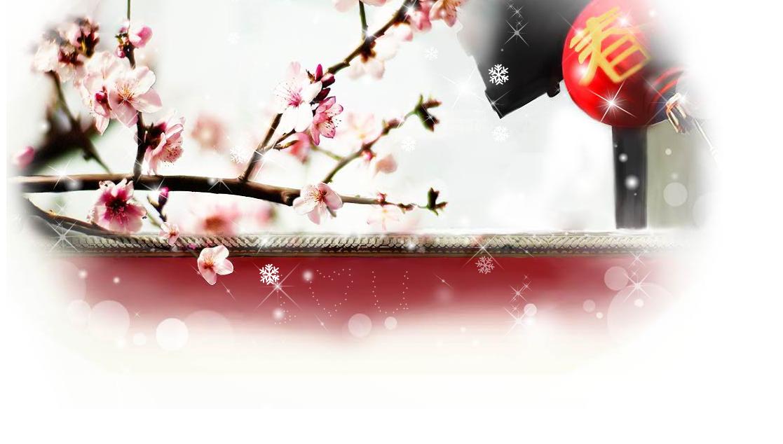 Background cổ trang hoa đào