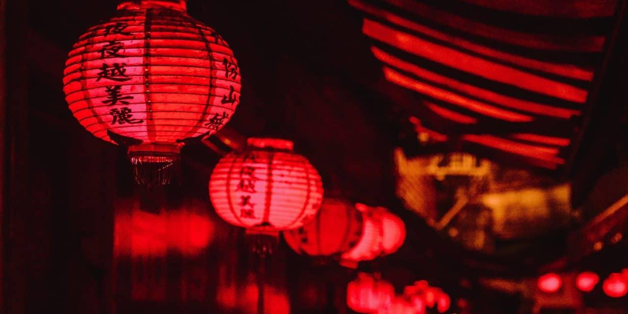 Background cổ trang Trung Quốc đèn lông
