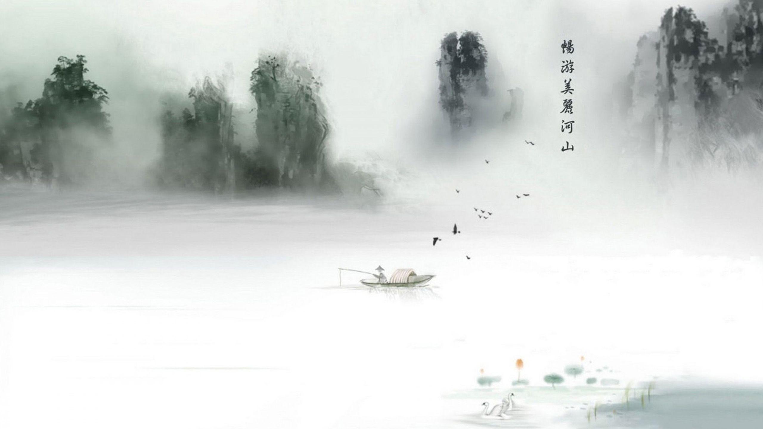Background cổ trang Trung Quốc