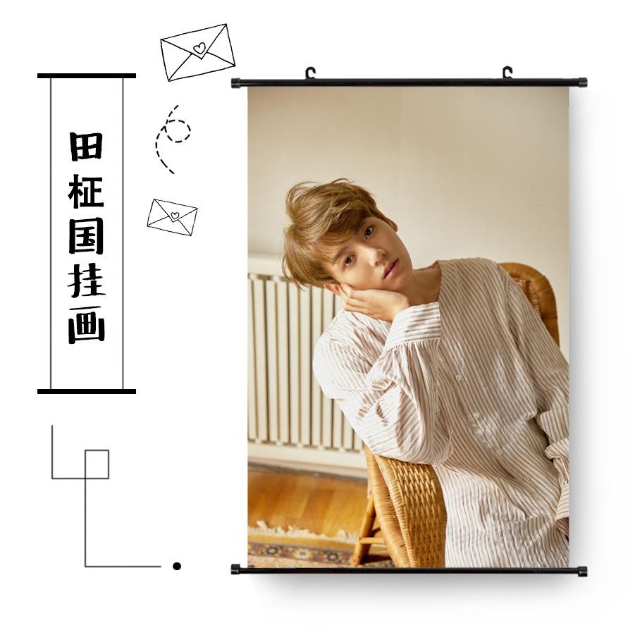 Hình Joongkook dễ thương nhất