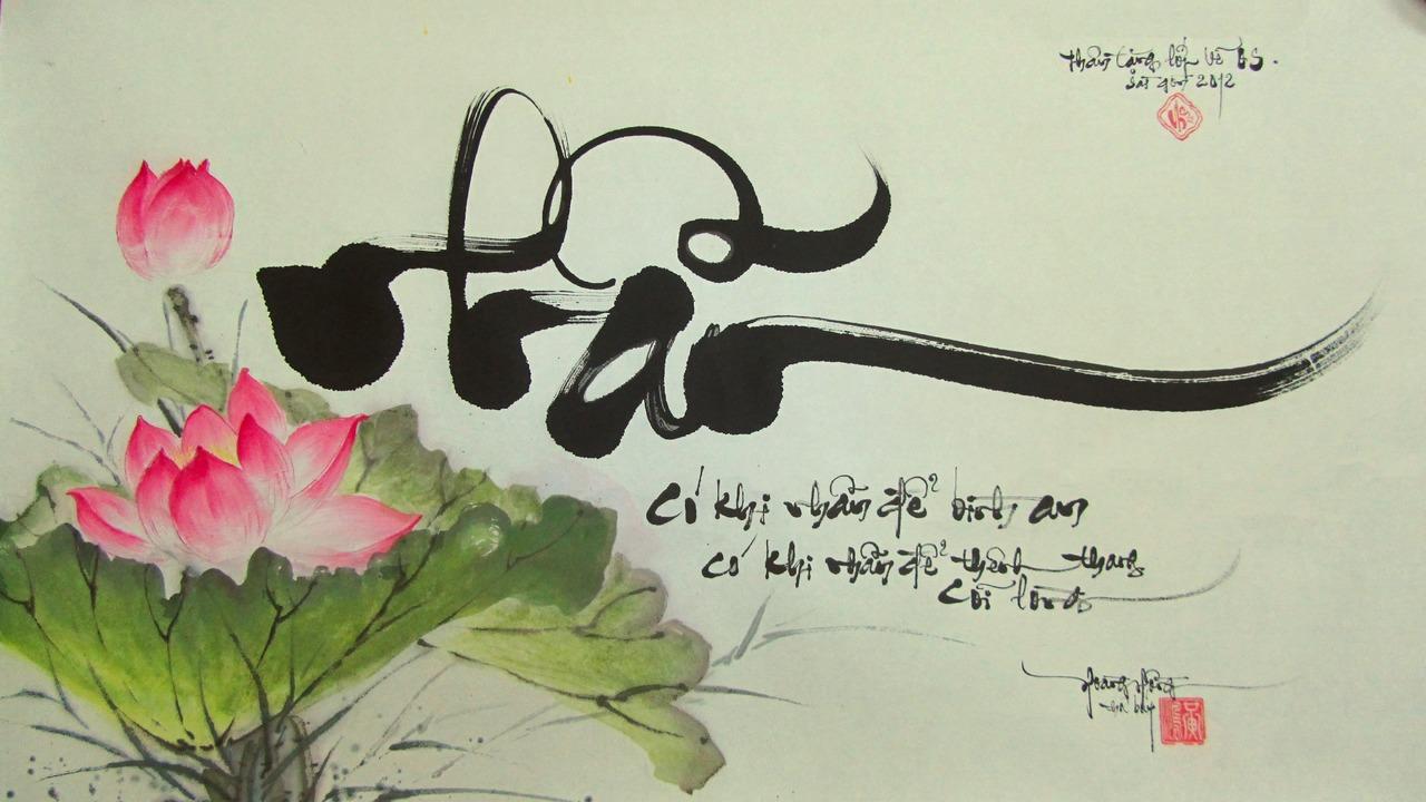 Hình nền thư pháp chữ Nhẫn