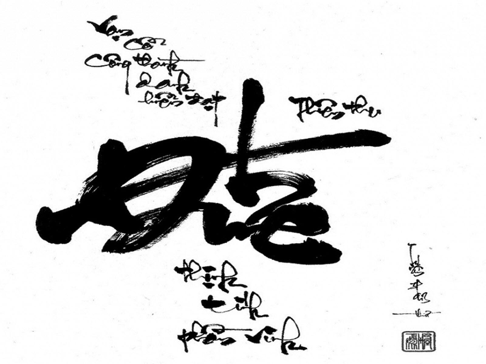 Hình nền với chữ thư pháp